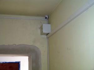 Antena zbiorcza i monitoring