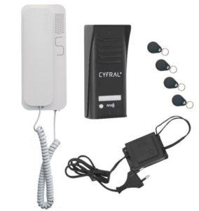 Montaż domofonu Cyfral Cosmo z czytnikiem kluczy rfid.